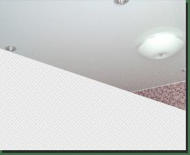 Натяжной потолок сатиновый белый в кухню 10 кв.м.
